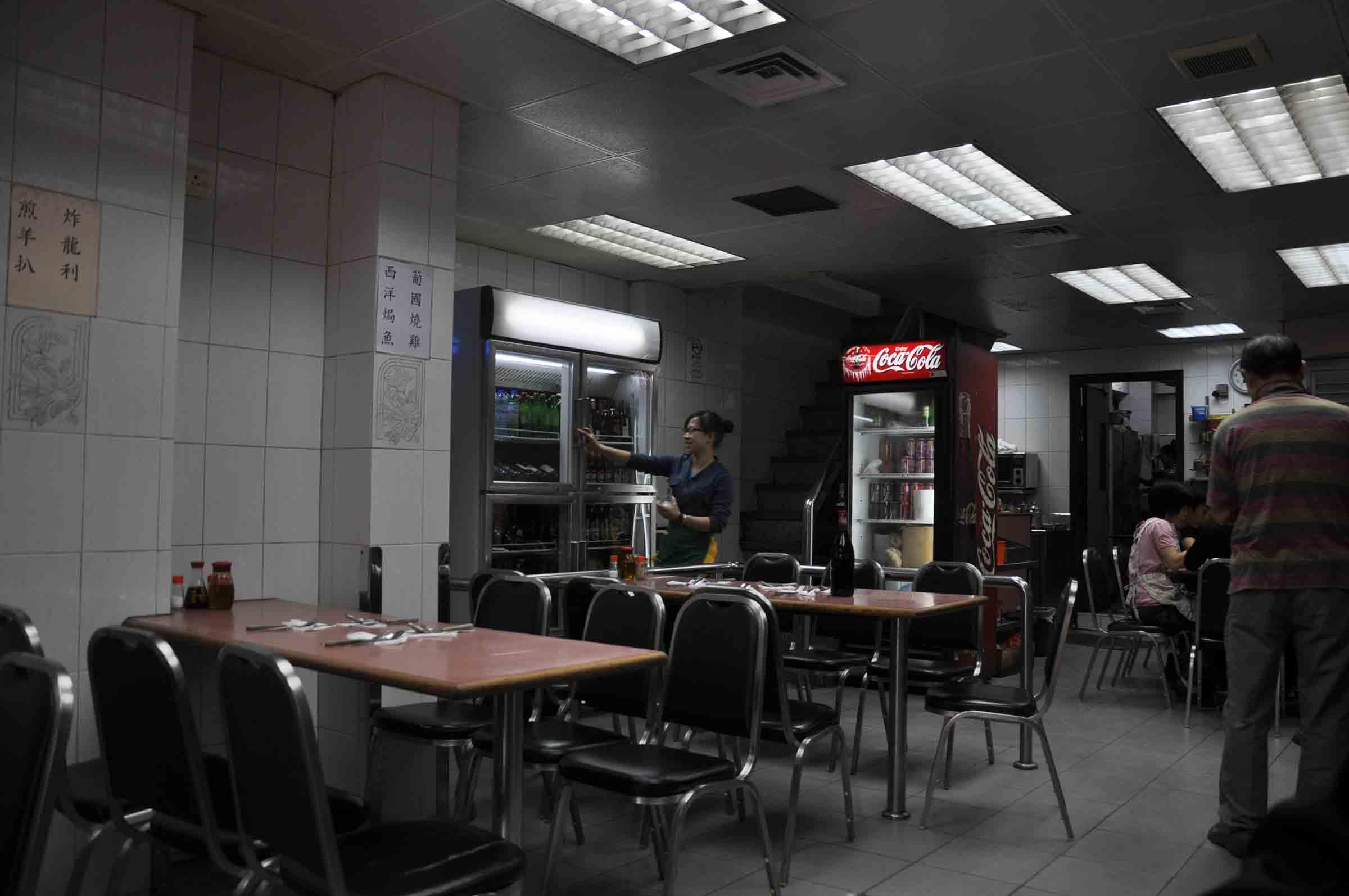A Vencedora Macau interior