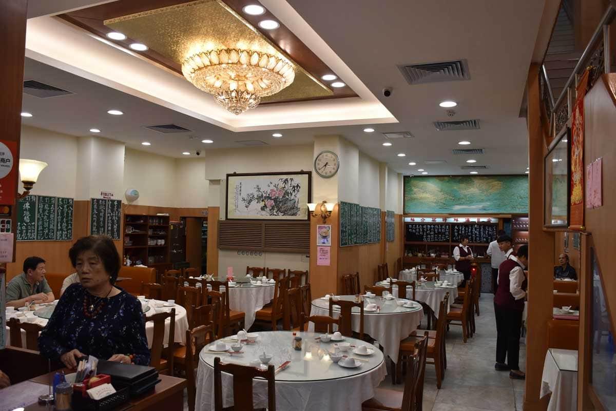 Best Macau Restaurants: Lei Hong Kei