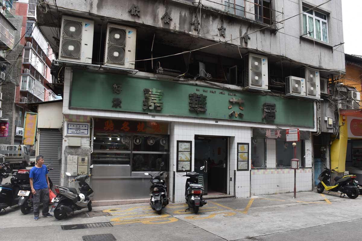 Ka Wai Fast Food Macau