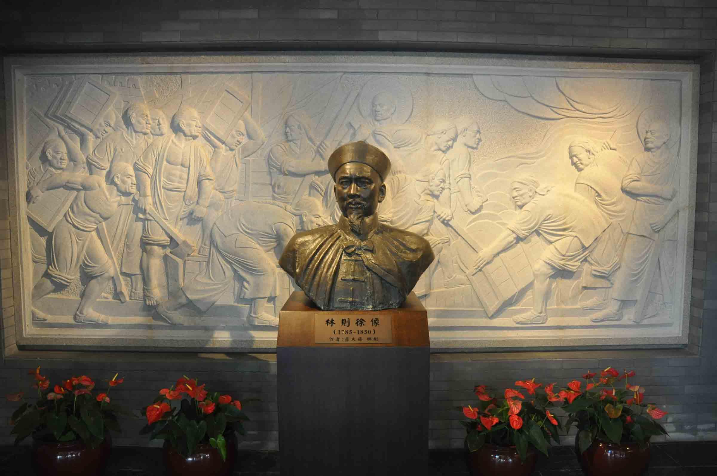 Lin Ze Xu Museum statue