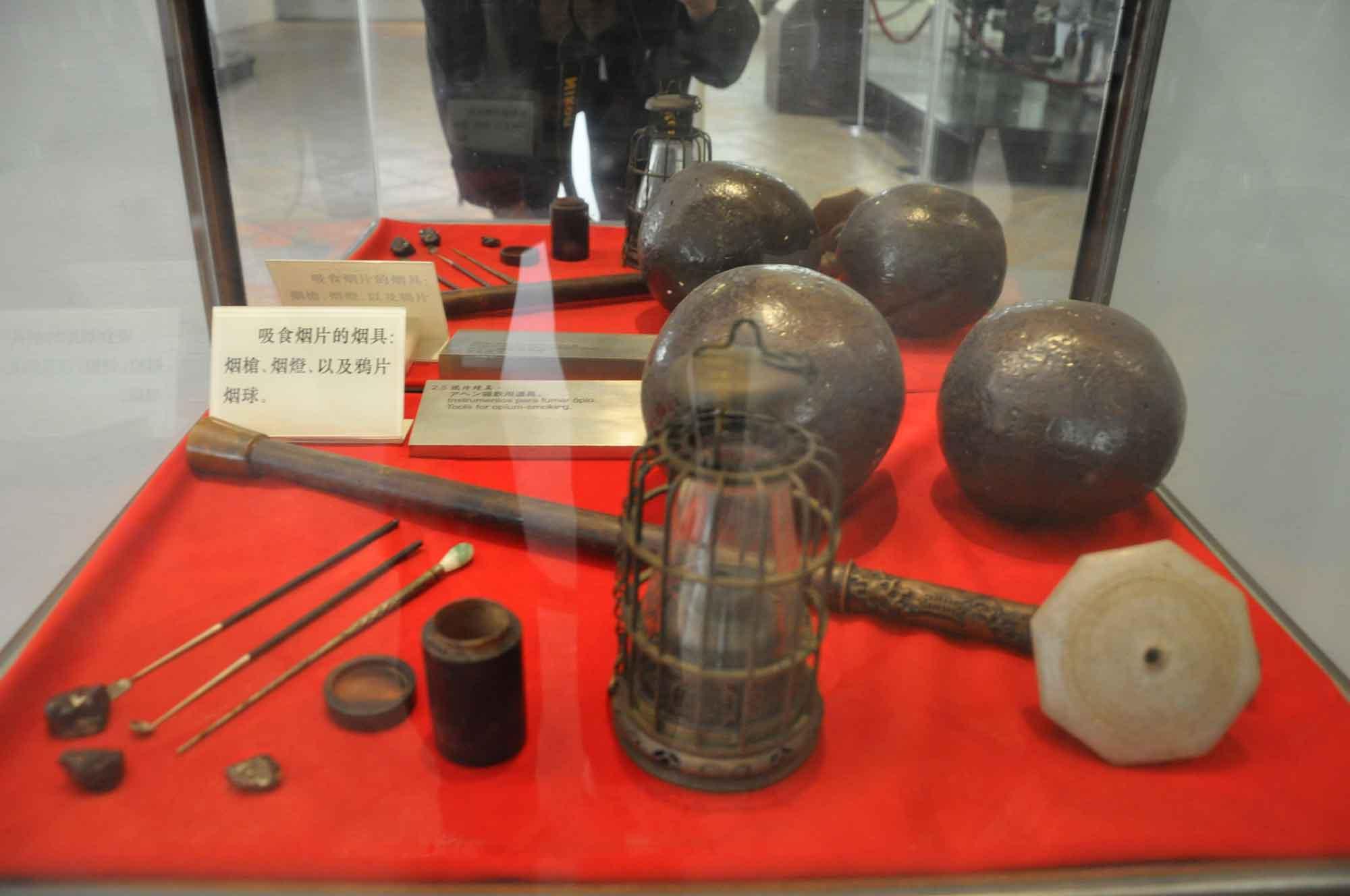 Lin Ze Xu Museum opium pipes