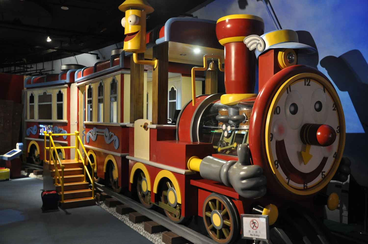 Science Center Macau train