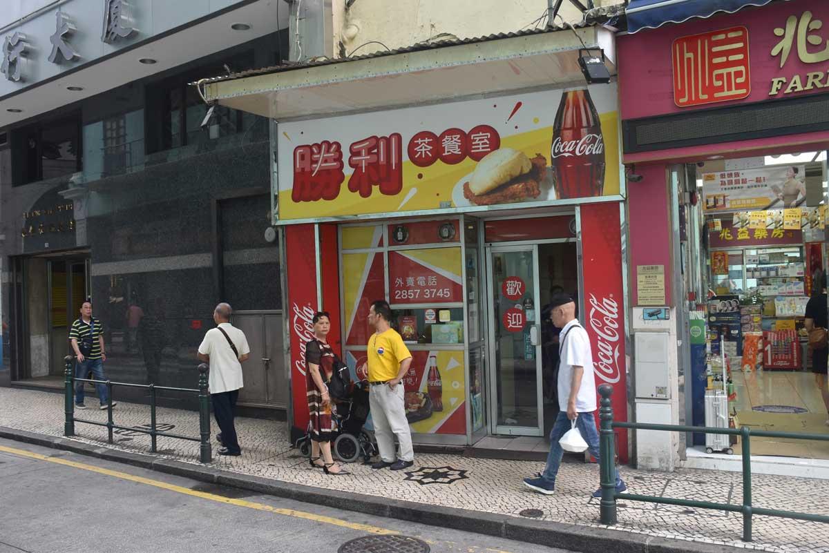 Cafe Vitoria Macau