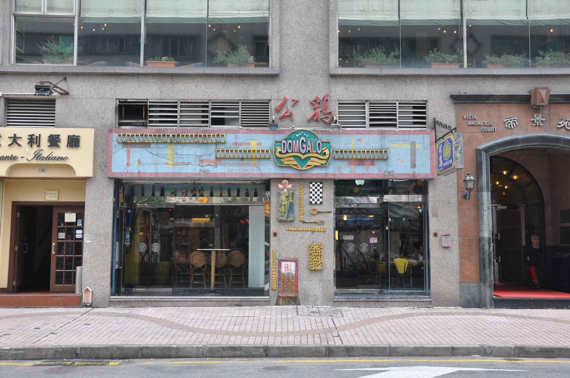 Dom Galo Macau