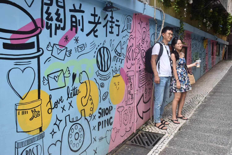 Patio de Chon Sau Macau
