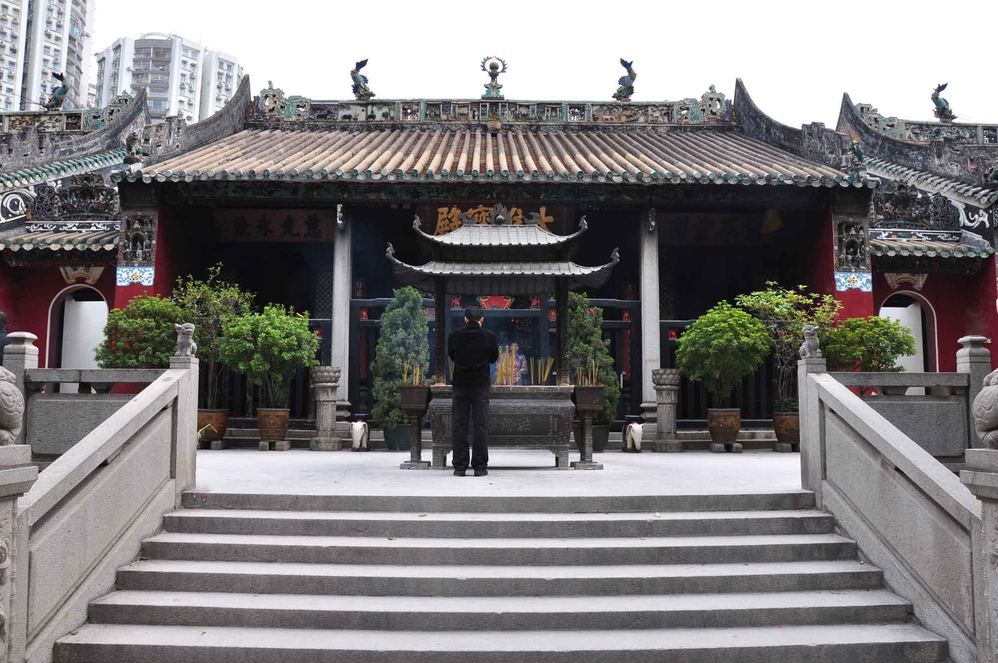 Macau Temples: Kun Iam Temple