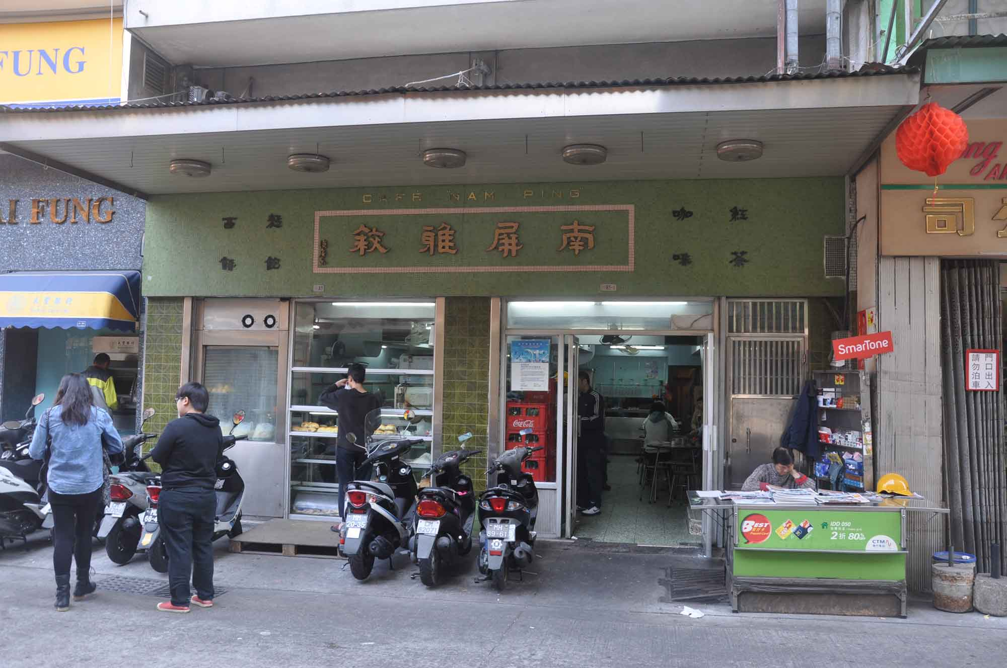 Cafe Nam Ping
