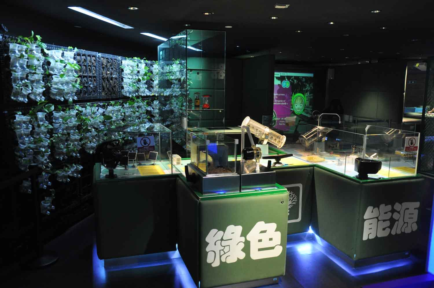 Science Center Macau recycling exhibit