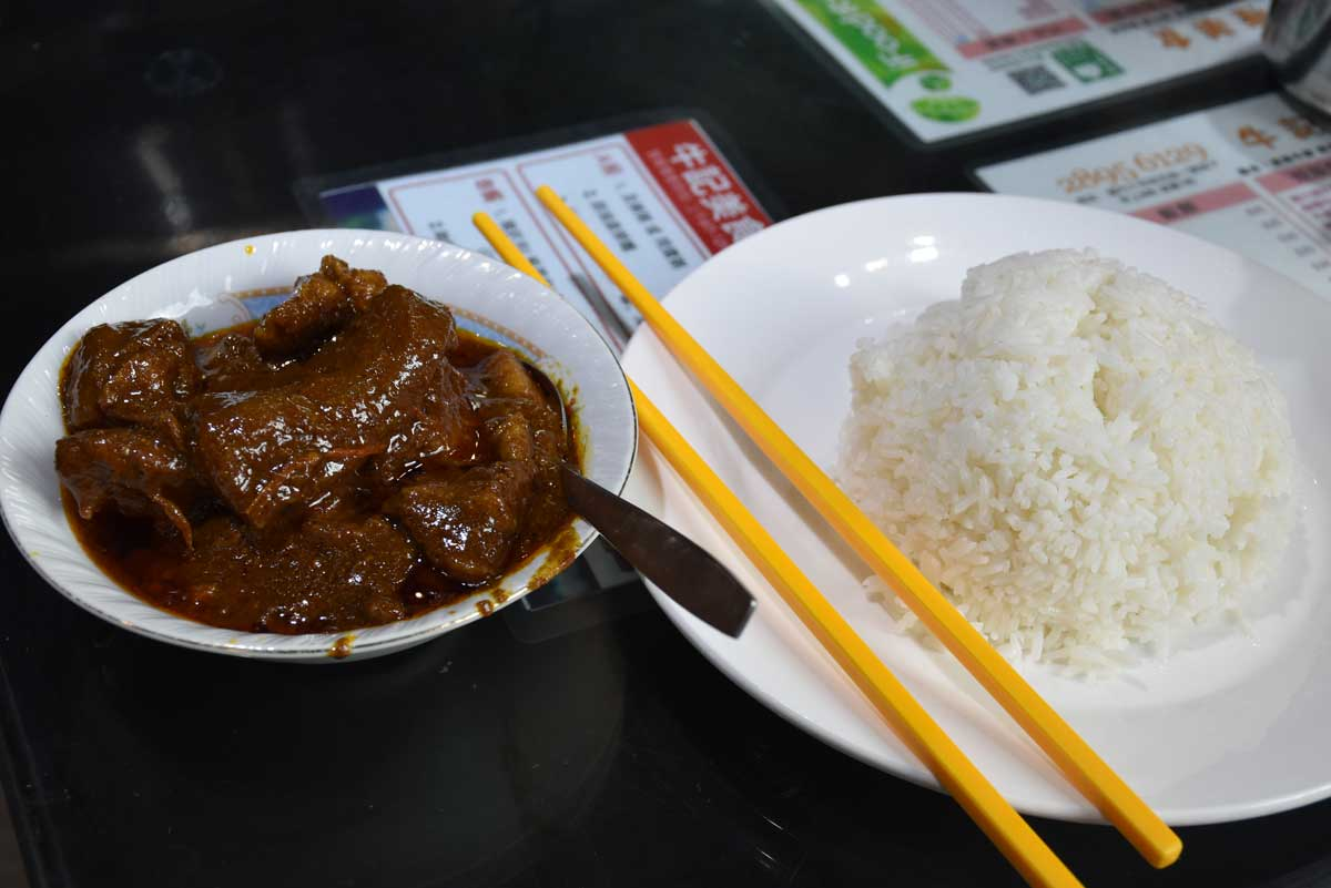 Niu Ji Macau Spicy Curry Beef with Rice