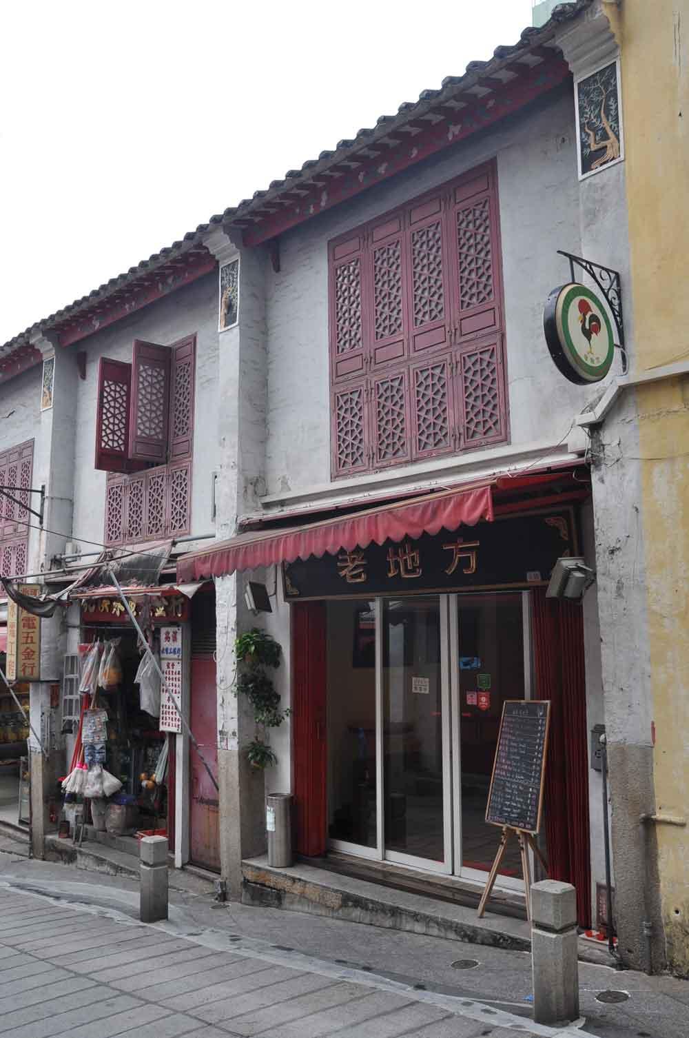 Belos Tempos Macau