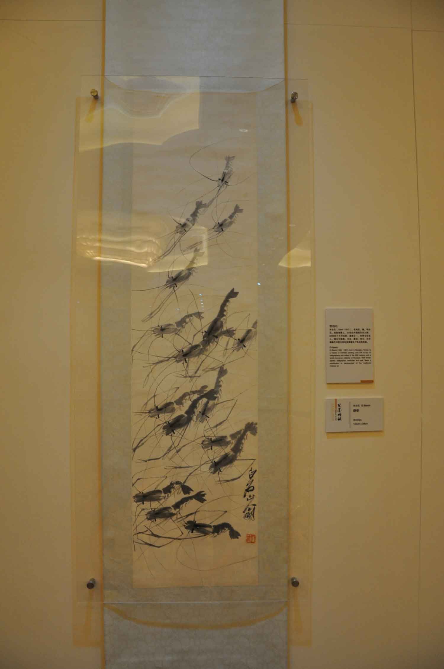 Venetian Master of Ink Exhibition Qi Baishi
