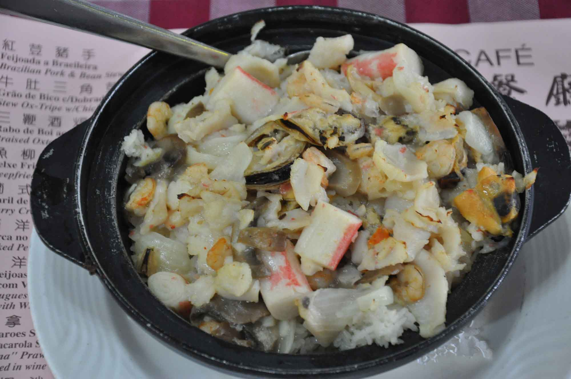 Best Macau Dishes: Seafood Rice at Nga Tim
