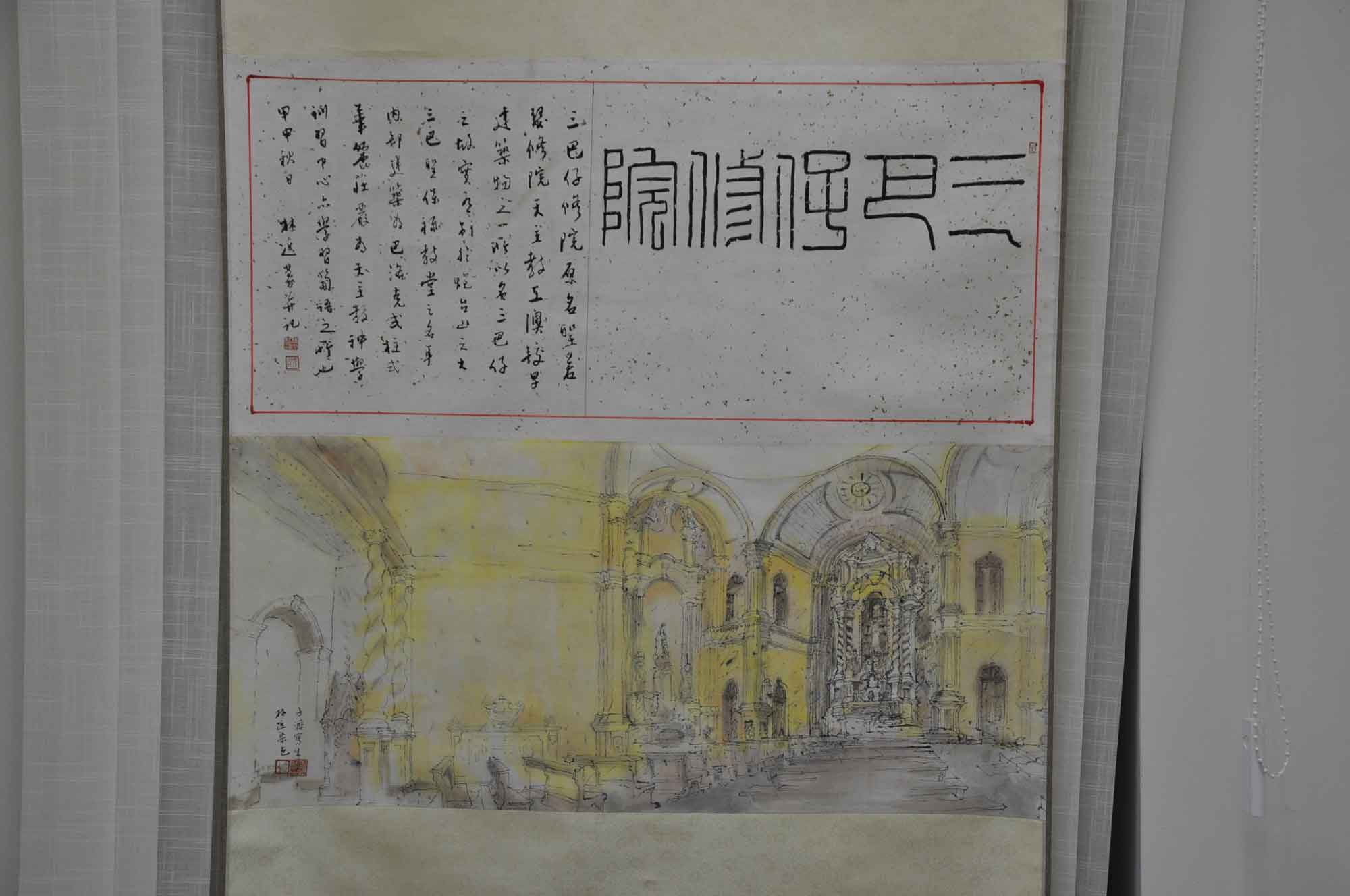10 Fantasia Macau St Joseph Church