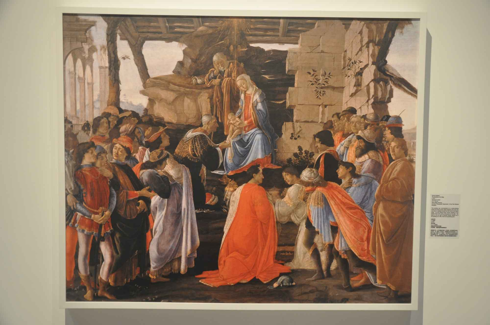 Adoration of the Magi - Botticelli