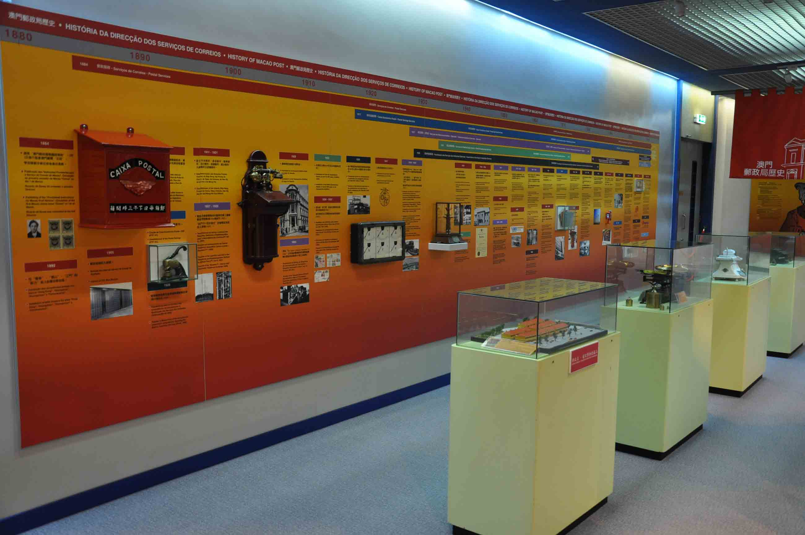 Macau Museum Guide: Communications Museum