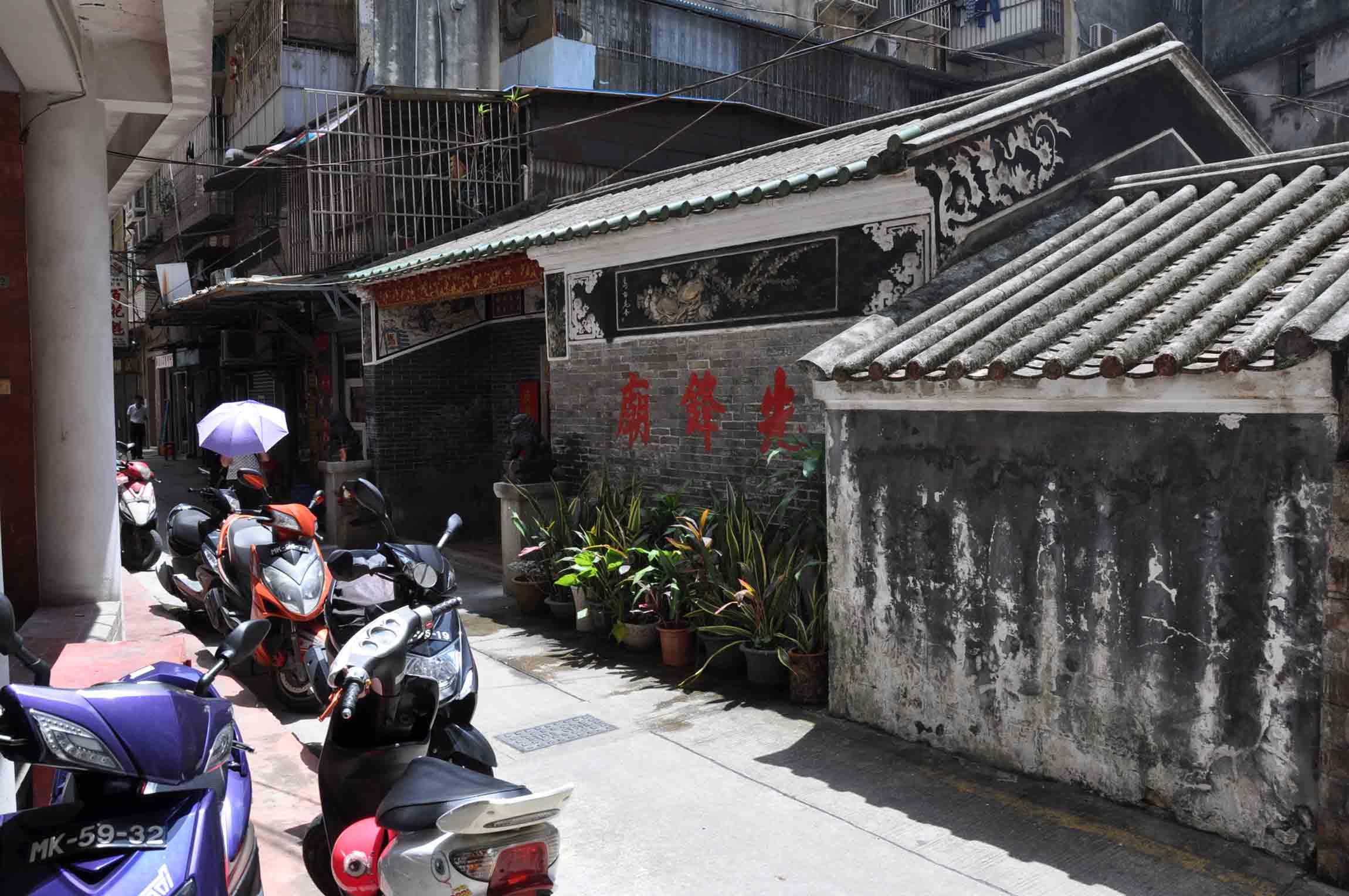 Macau temples: Temple of the Immortal Vanguard