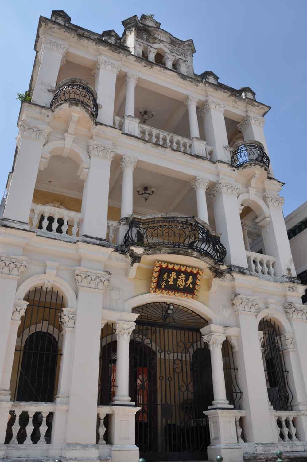 St. Lazarus District Macau white building