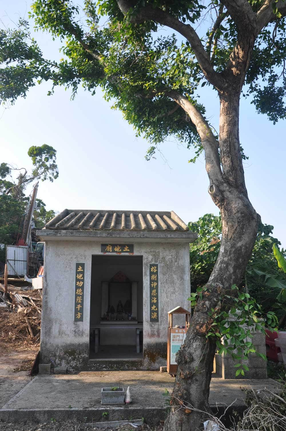 Coloane Temples: Toi Tei temple
