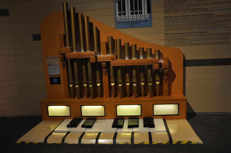 Science Center Macau piano