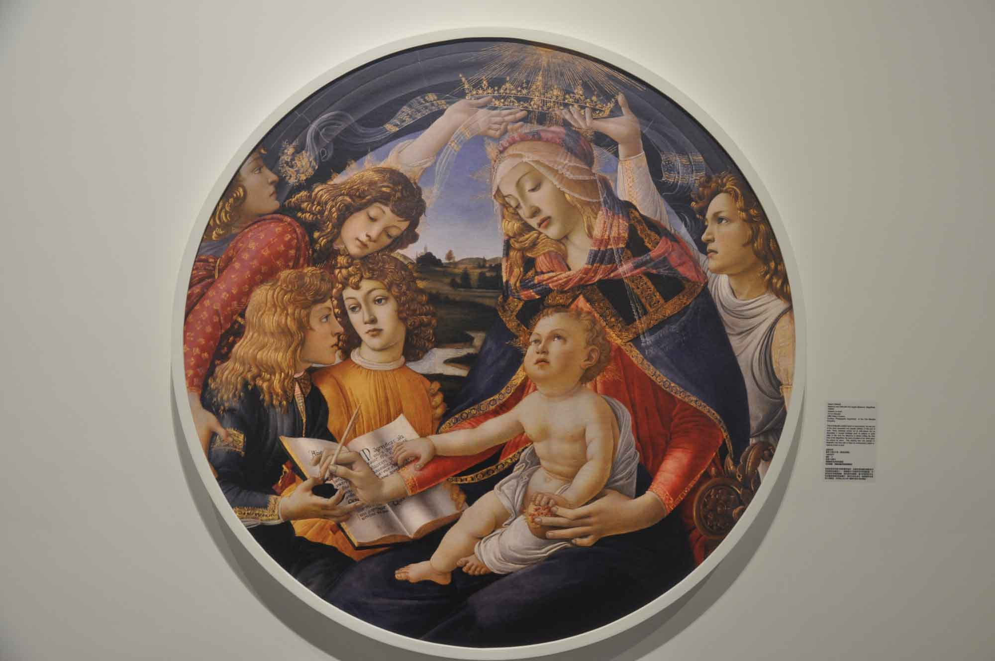 Madonna and Child with 5 Angels - Botticelli