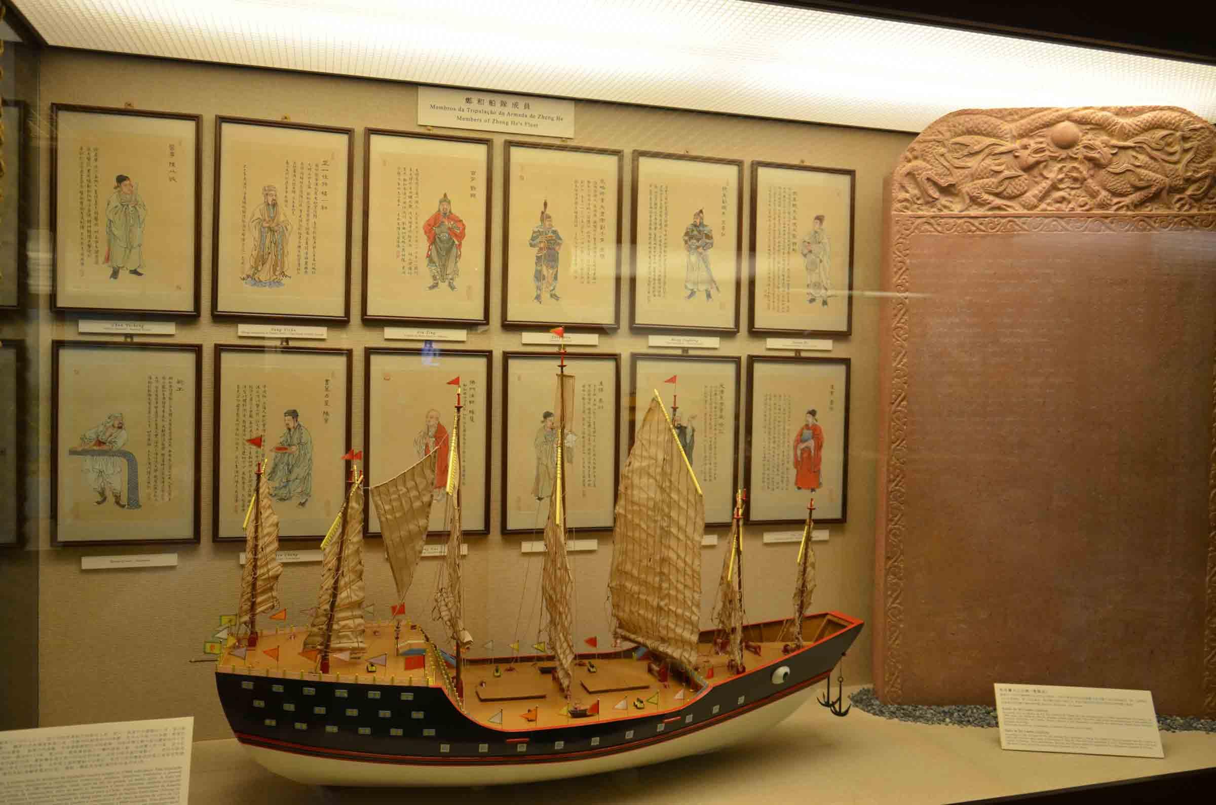 Maritime Museum Macau Chinese boat