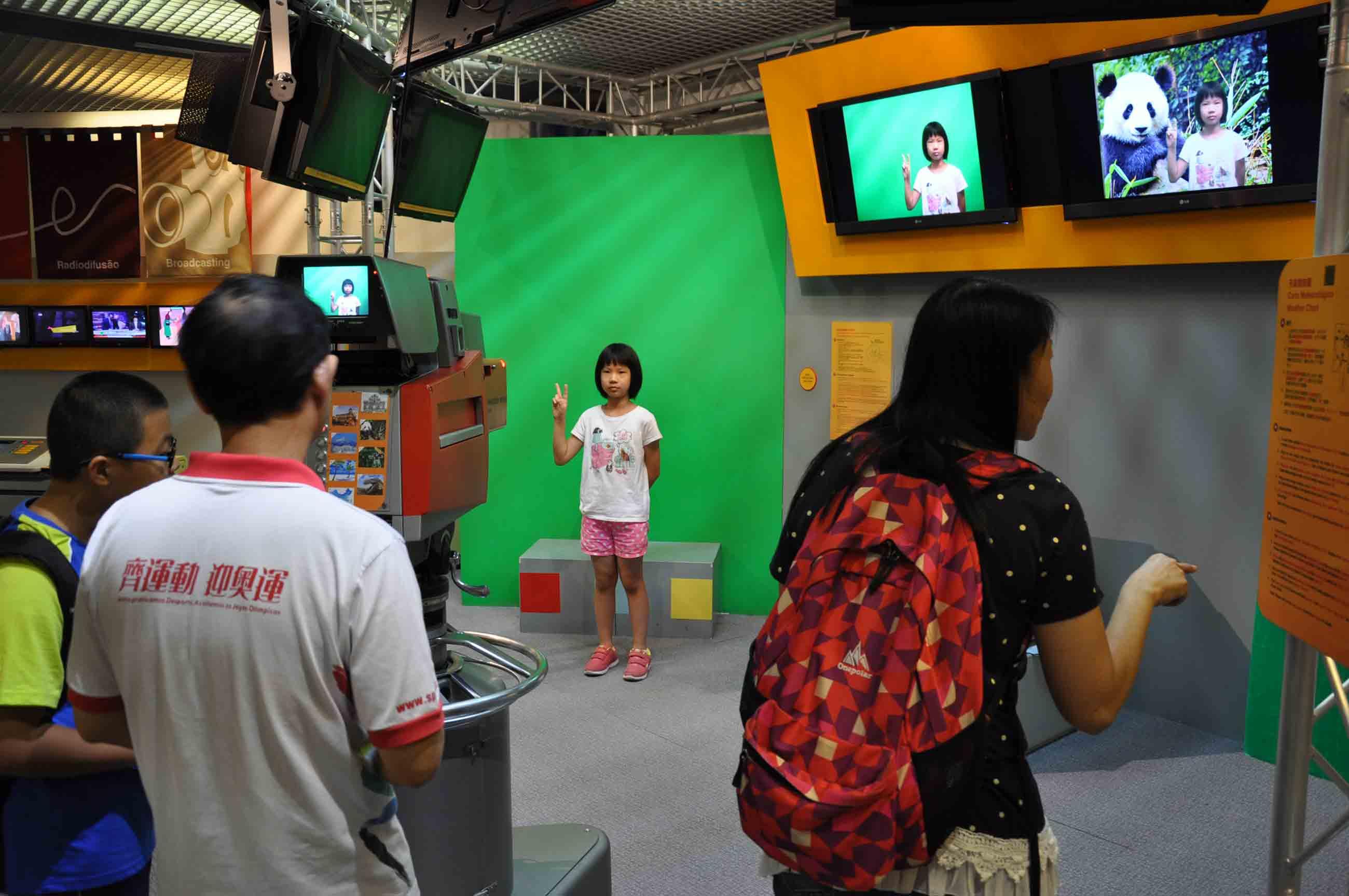 Communications Museum Macau