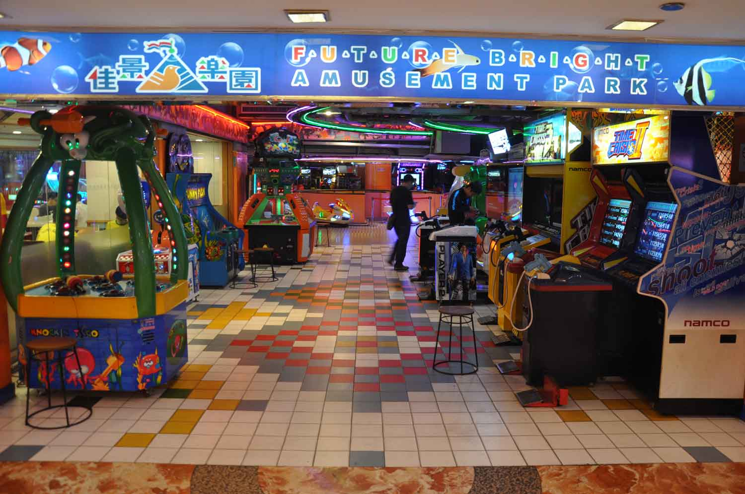 Future Bright Amusement Park Macau arcade