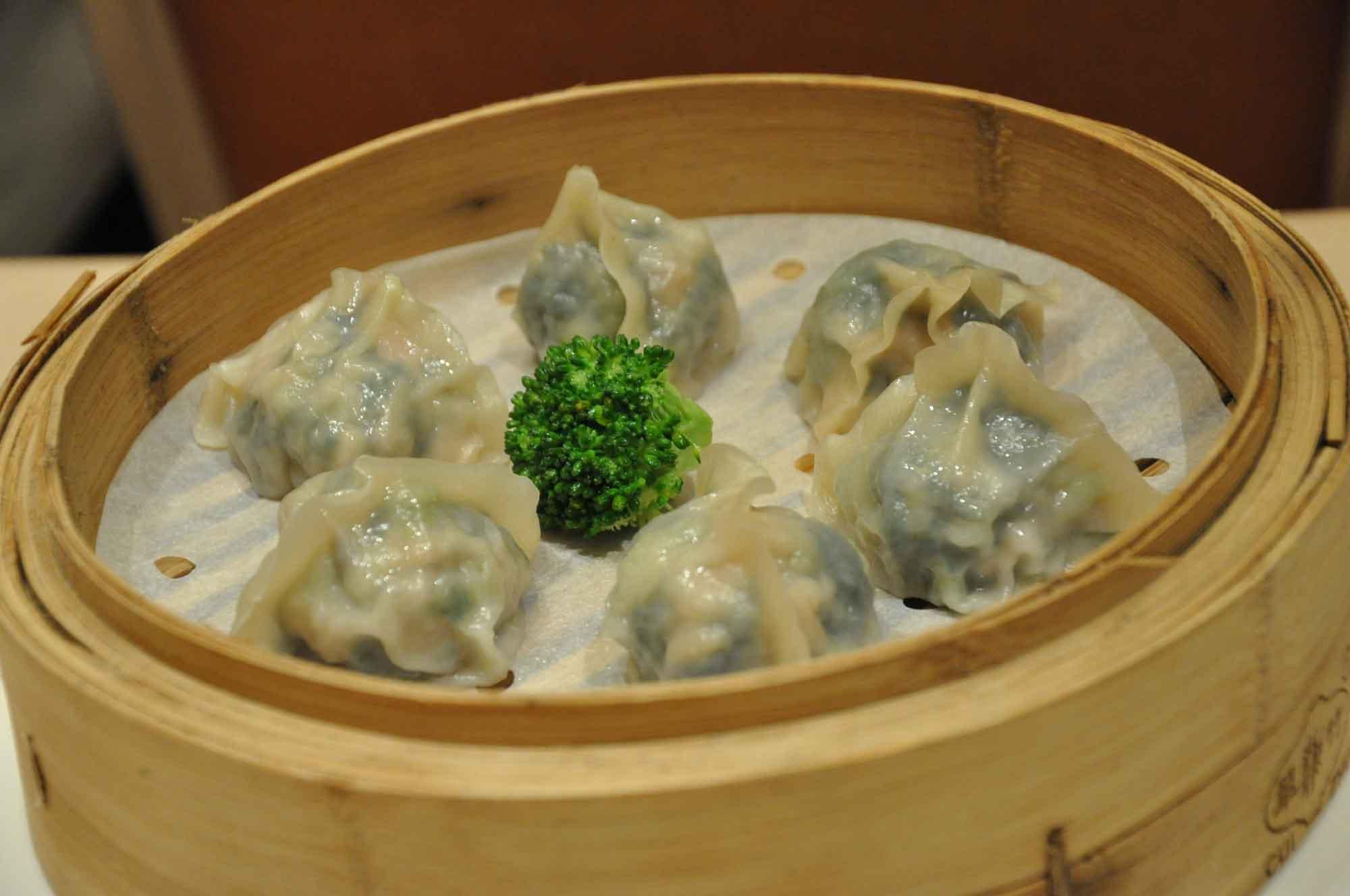 Tou Tou Koi Macau dumplings