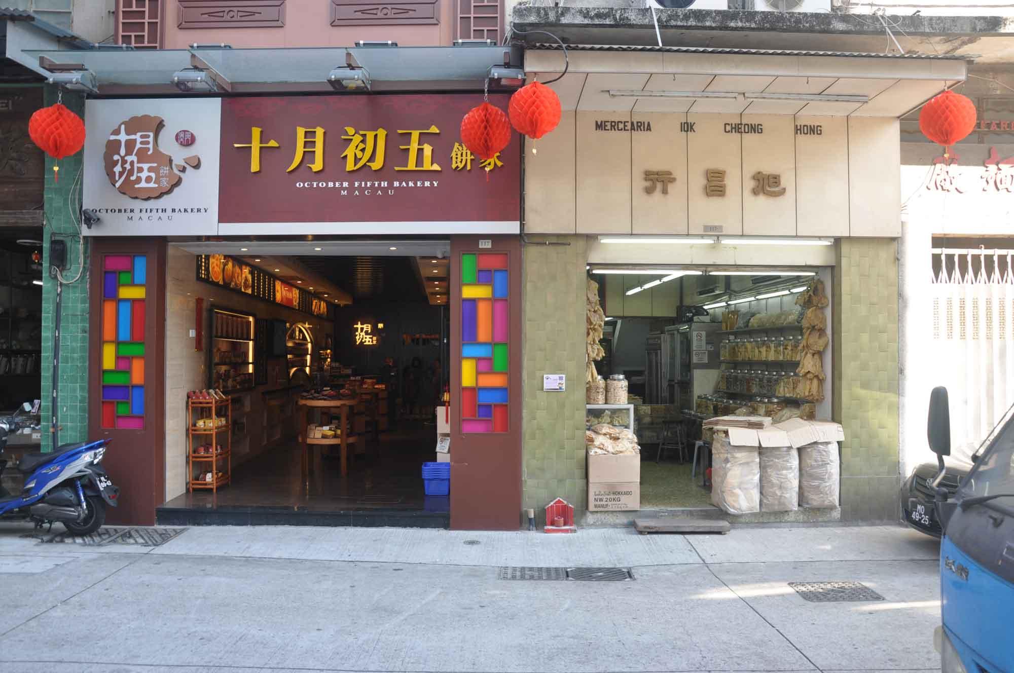 Rua de Cinco Outubro two old shops
