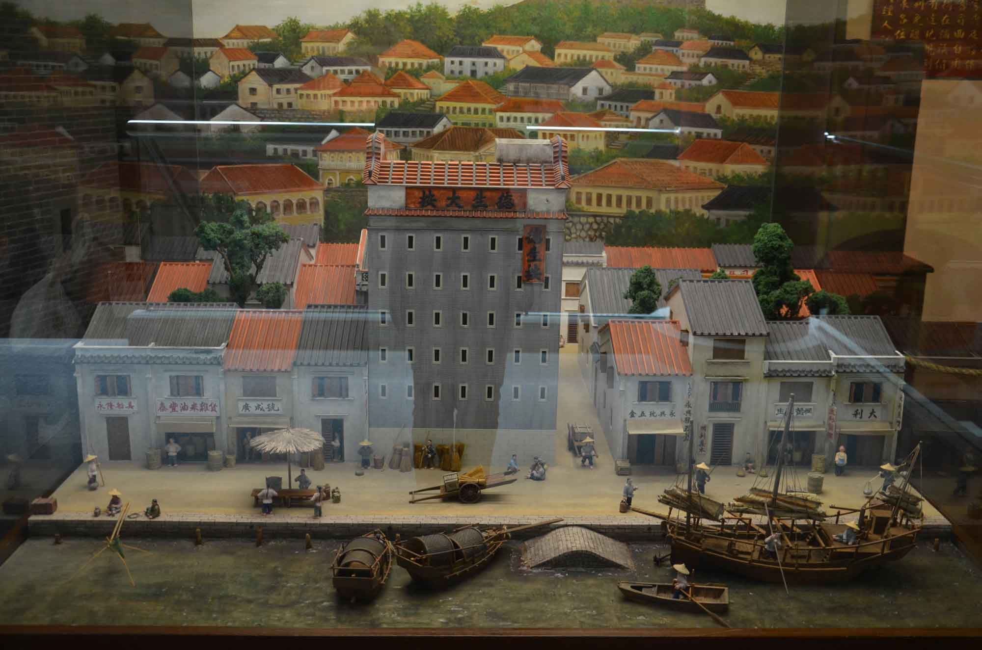 Macau Museum pawn shop