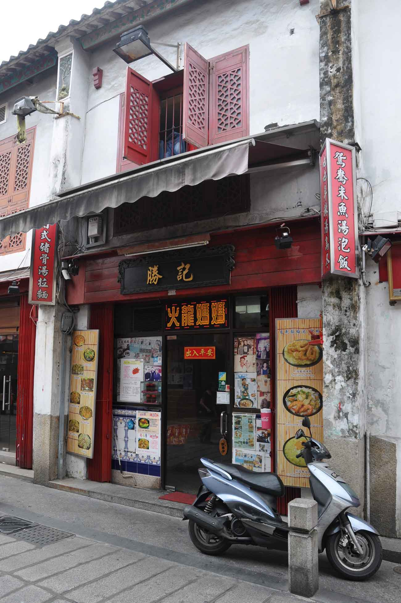 Dragon Mama Macau outside