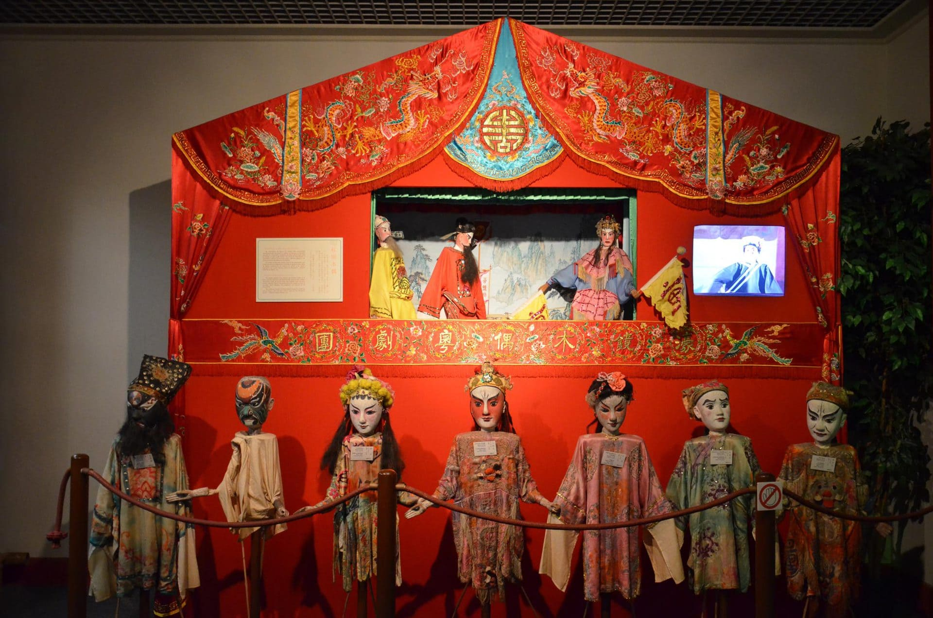 puppets at Macau Museum