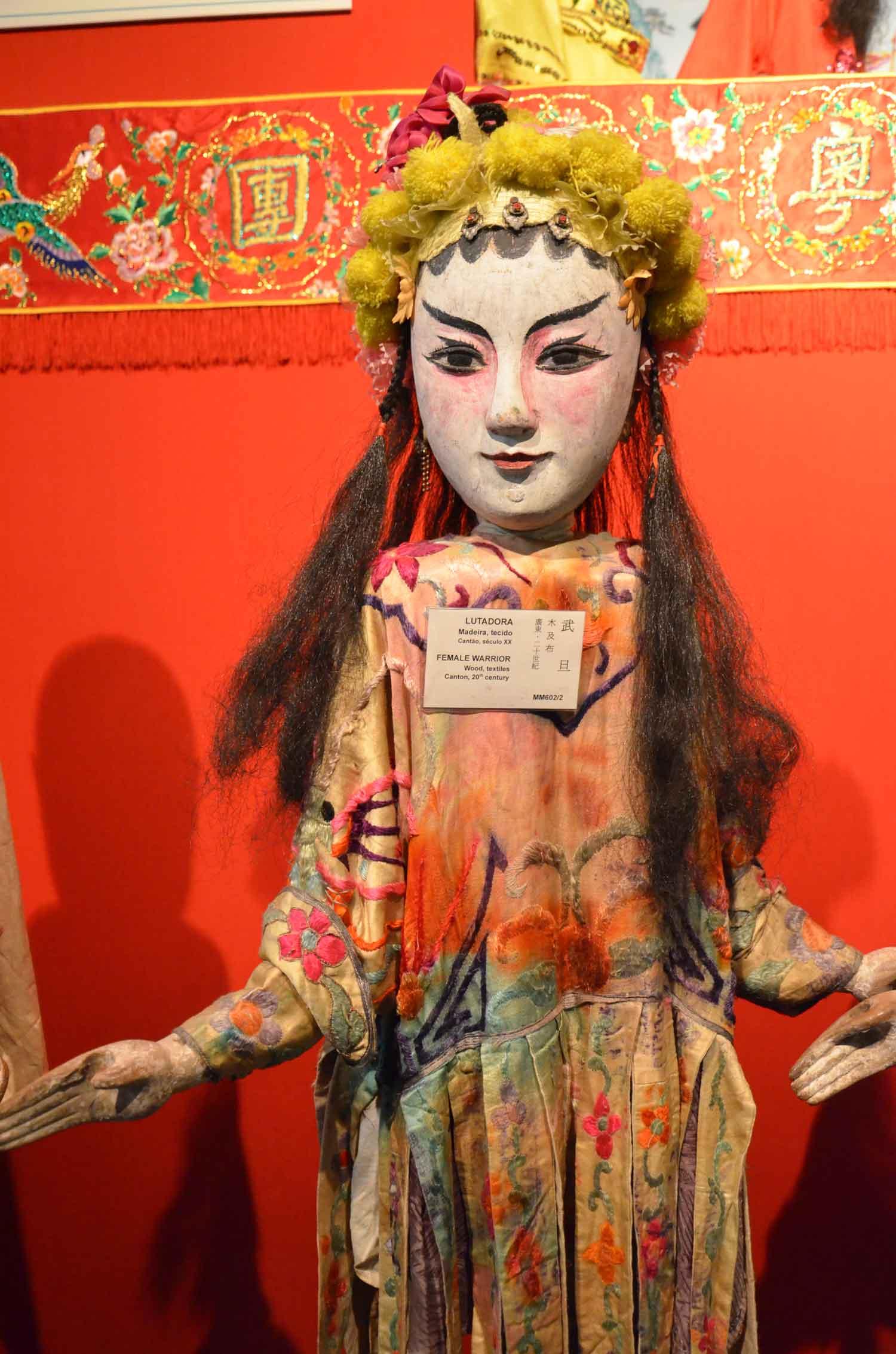 Macau Museum traditonal Chinese puppet