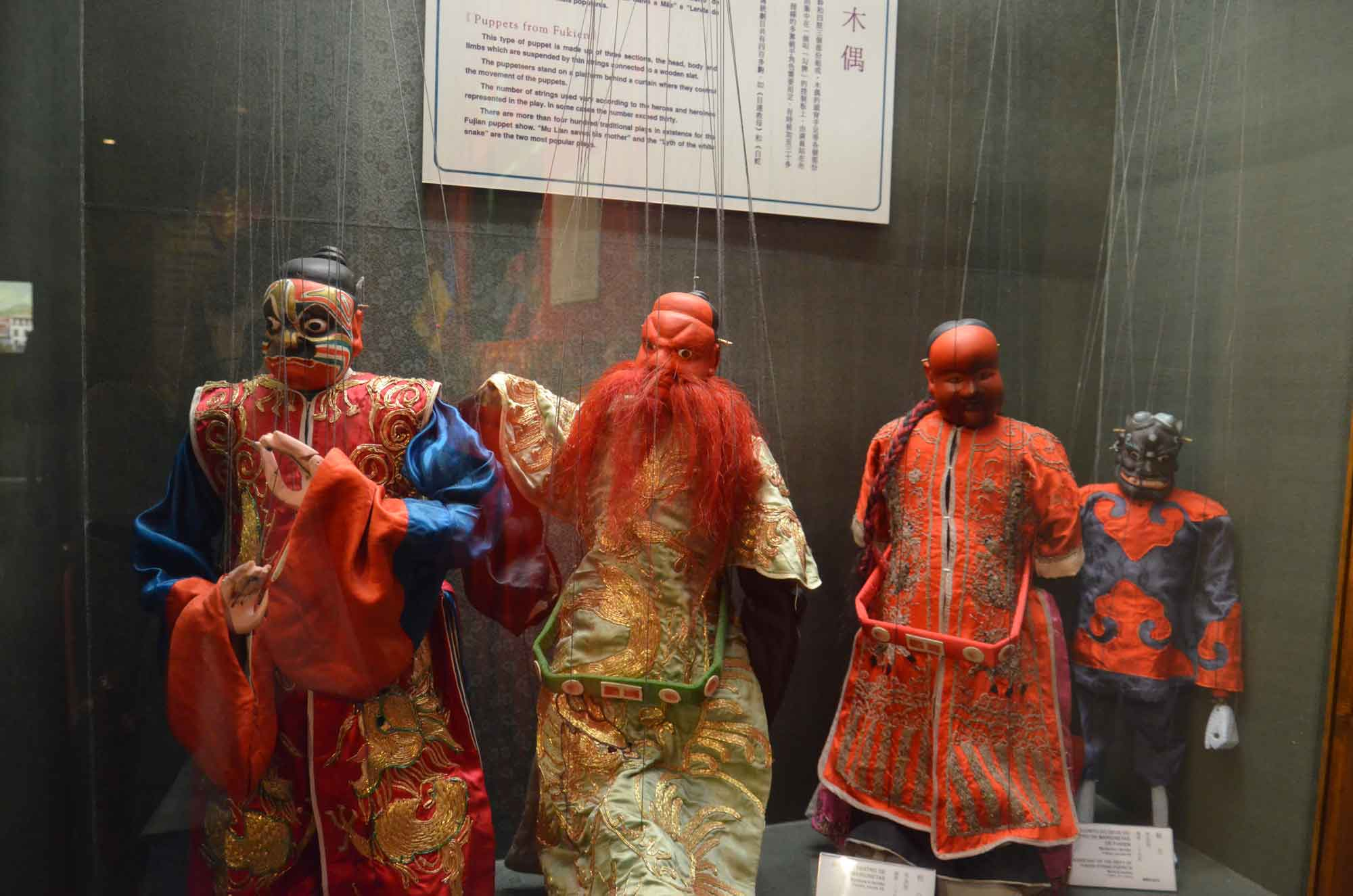 Macau Museum puppets
