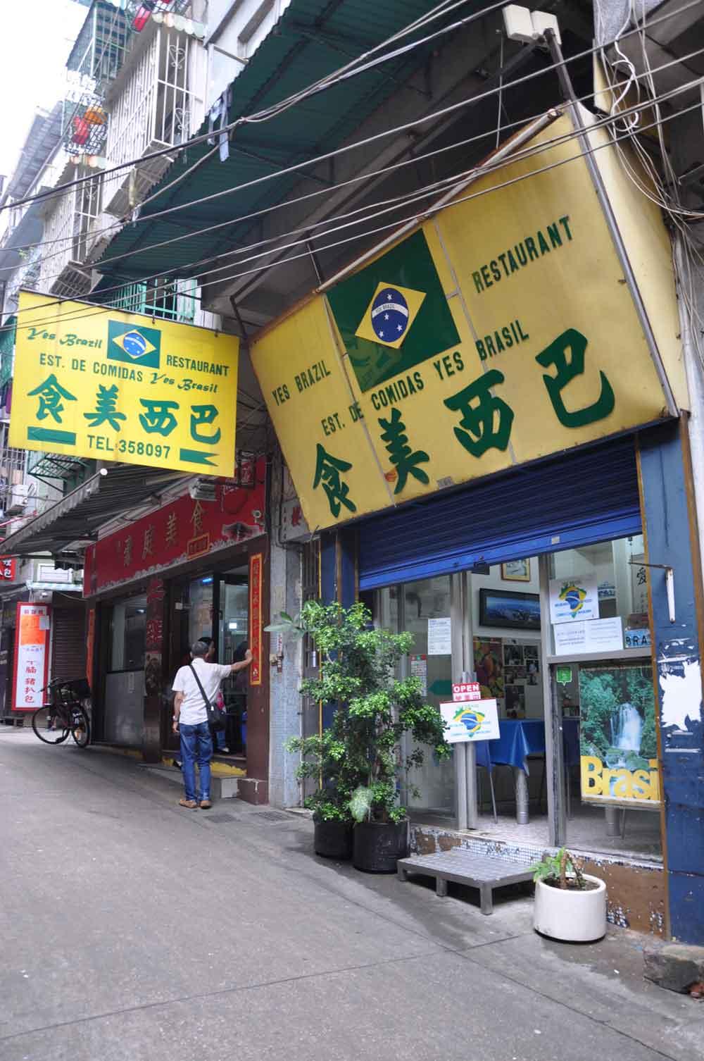 Yes Brazil Macau