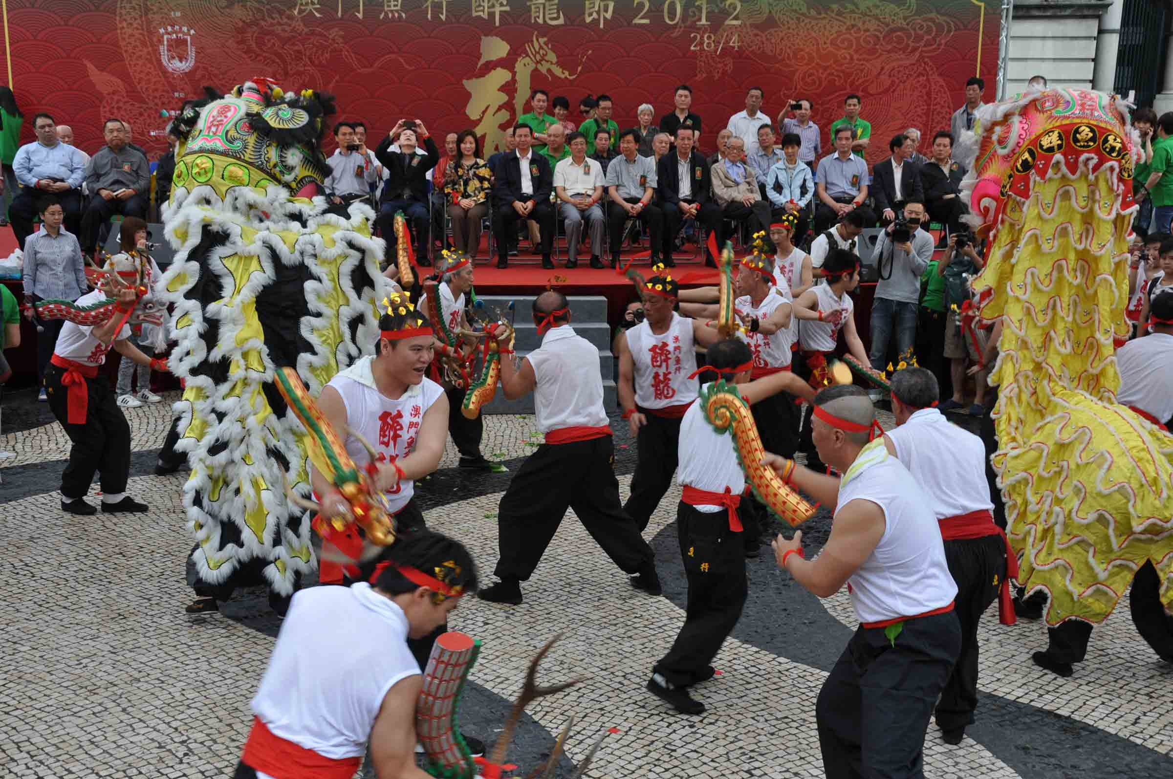 Feast of the Drunken Dragon Festival Dargon Dance