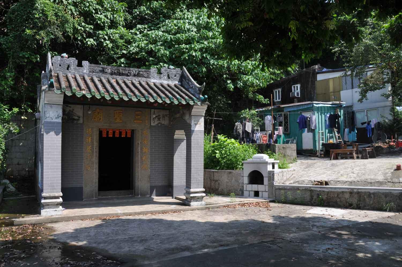 Coloane temples: Sam Seng Temple