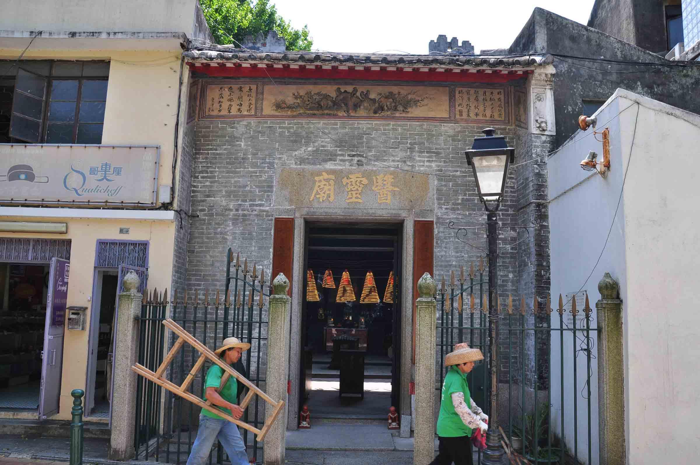 Taipa Village Temples: I Leng Temple