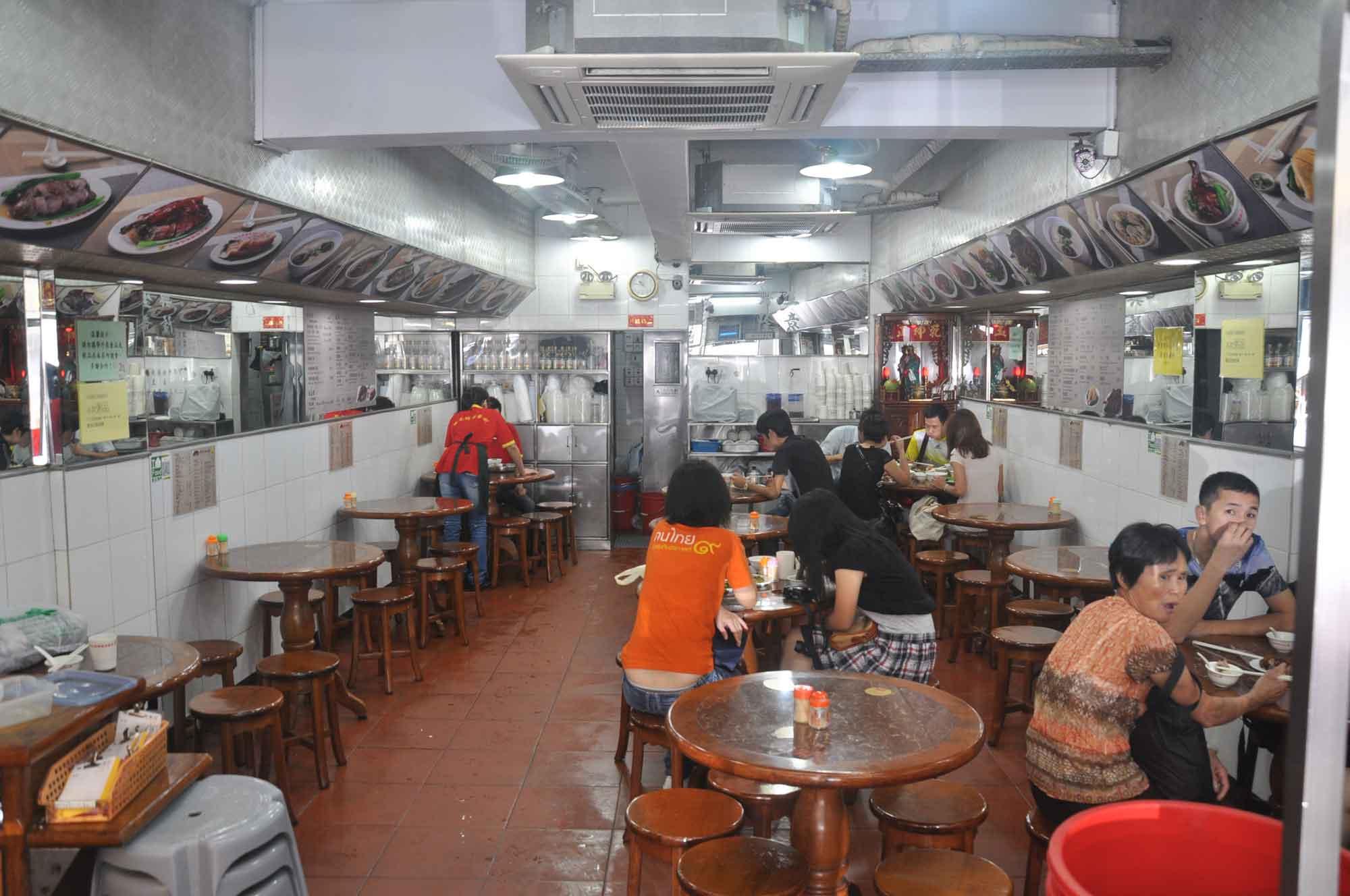 Chan Kong Kei Macau interior