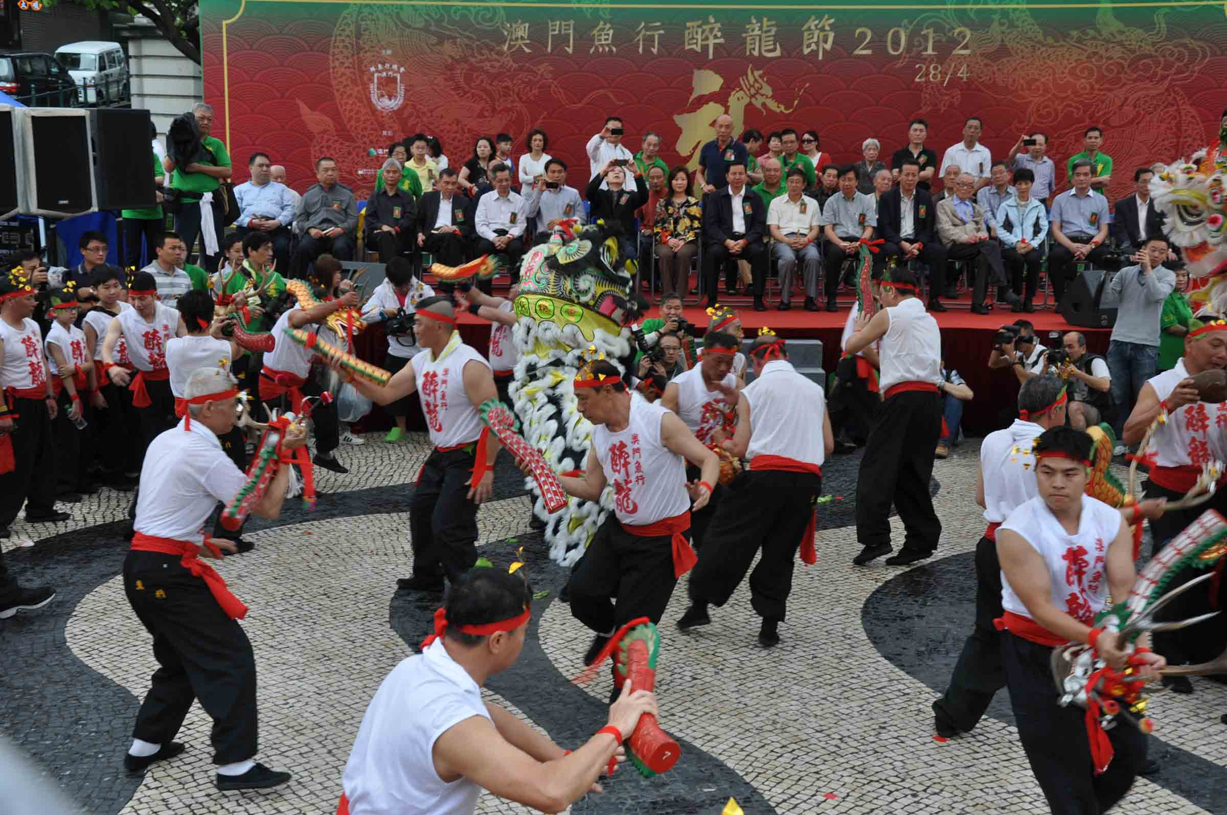 Dragon Dance at the Feast of the Drunken Dragon Festival