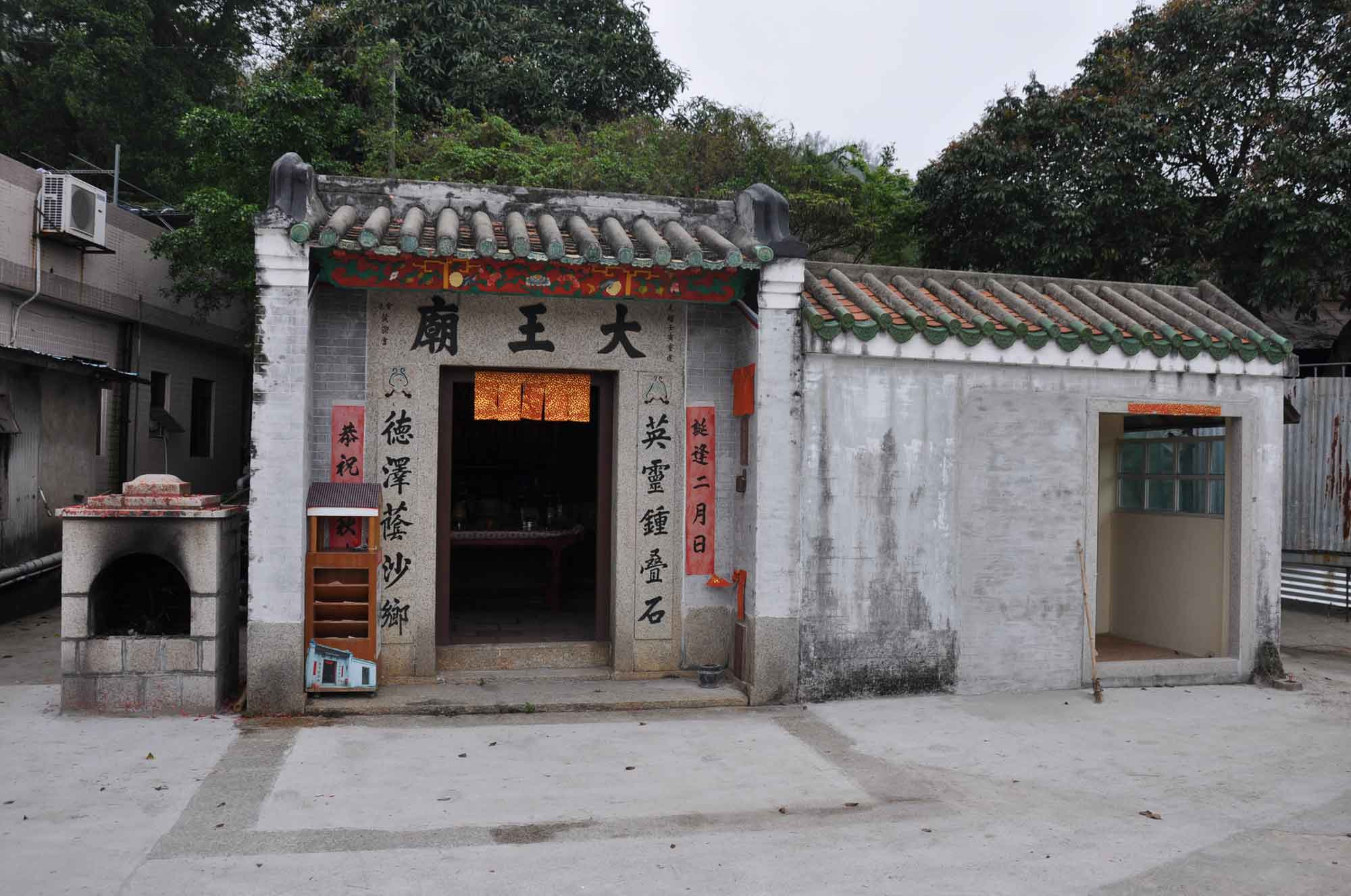 Coloane temples: Tai Wong Temple