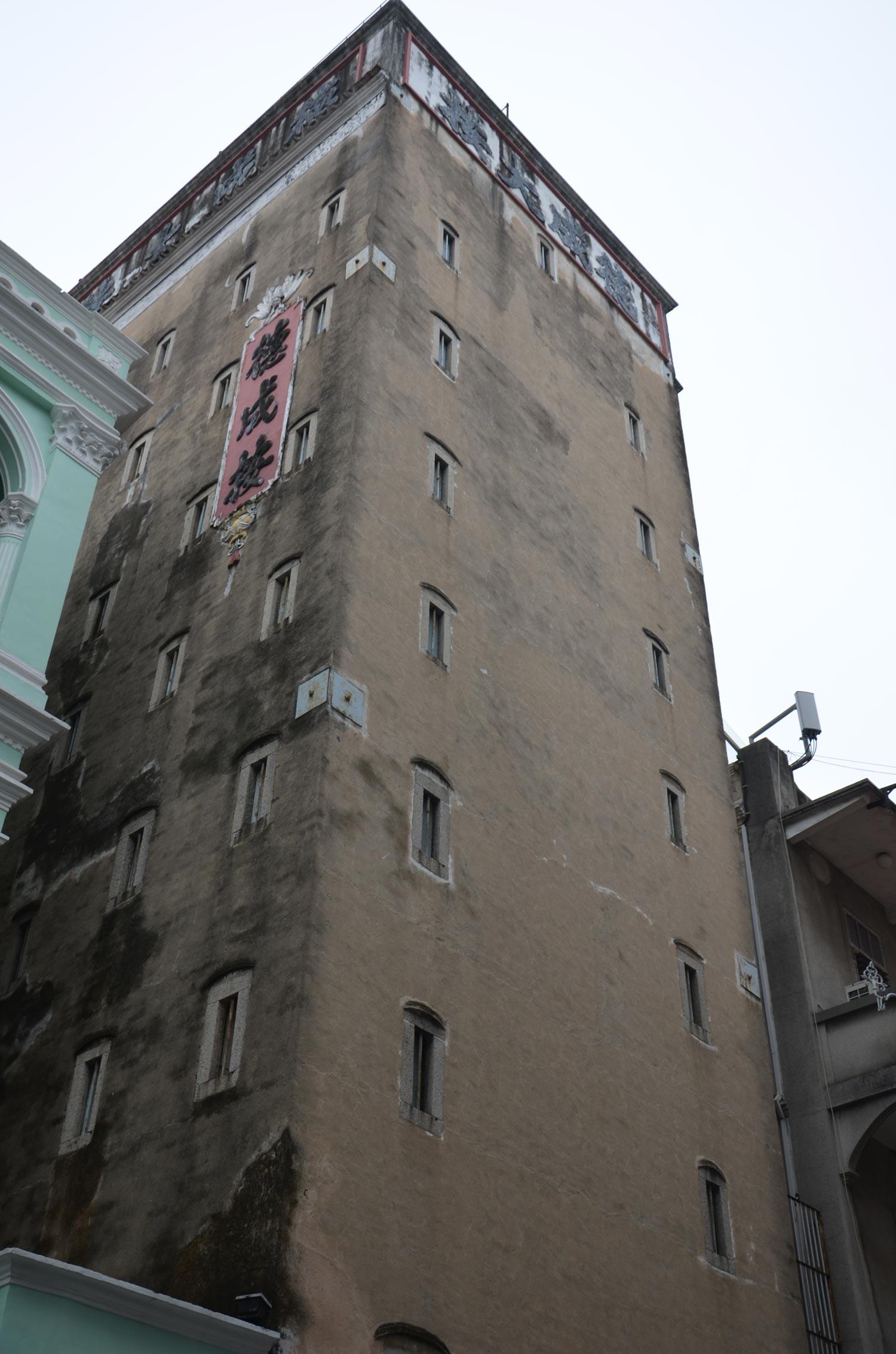 Tak Sang On Pawnshop tower storeroom
