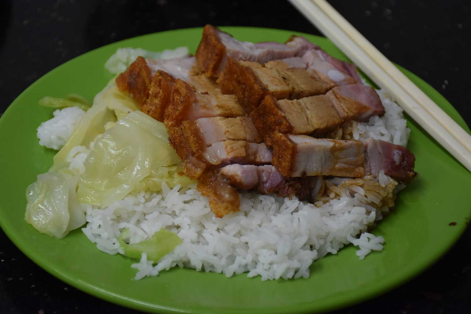 Hao Jing Fan Dian pork rice