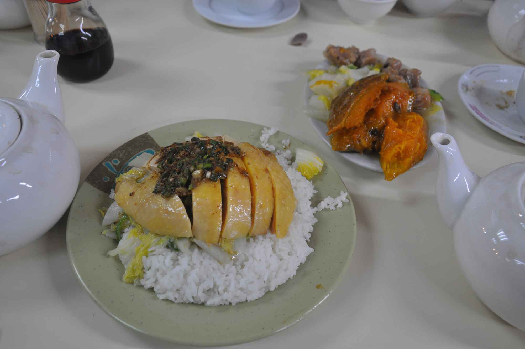 Hao Jing Fan Dian chicken rice