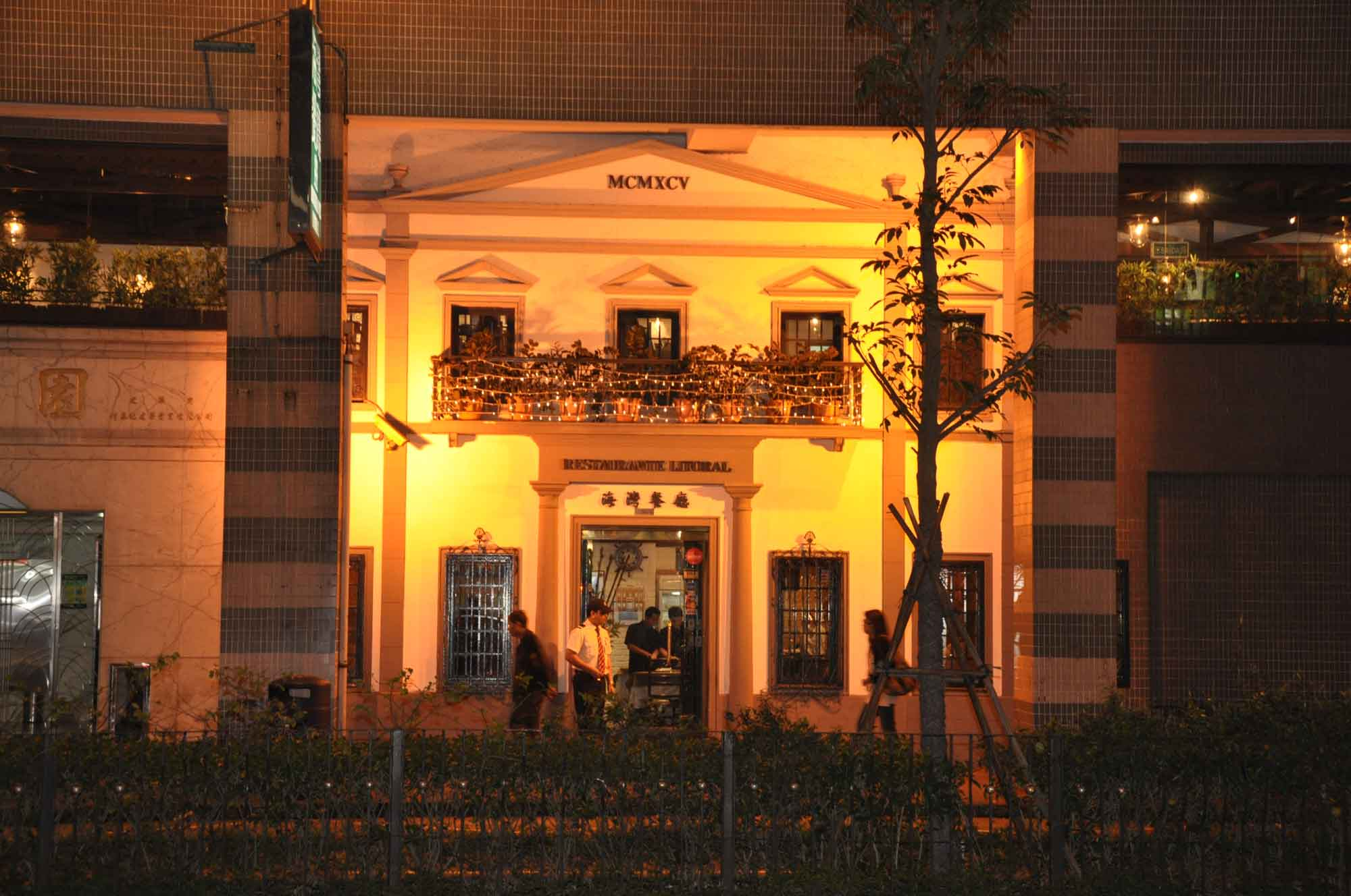 Litoral Macau