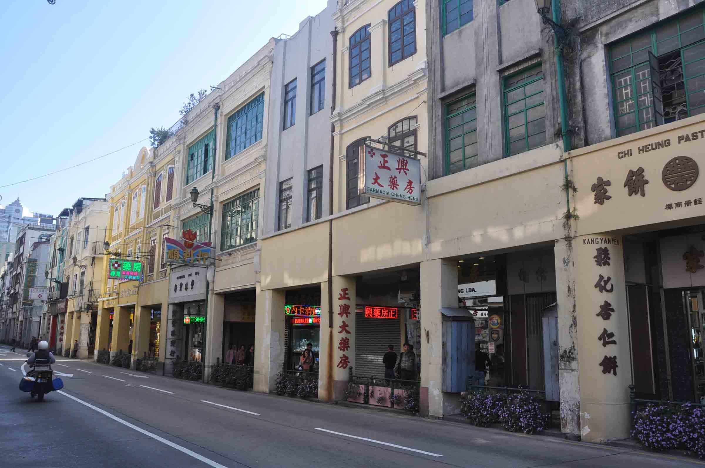 San Ma Lo rows of building