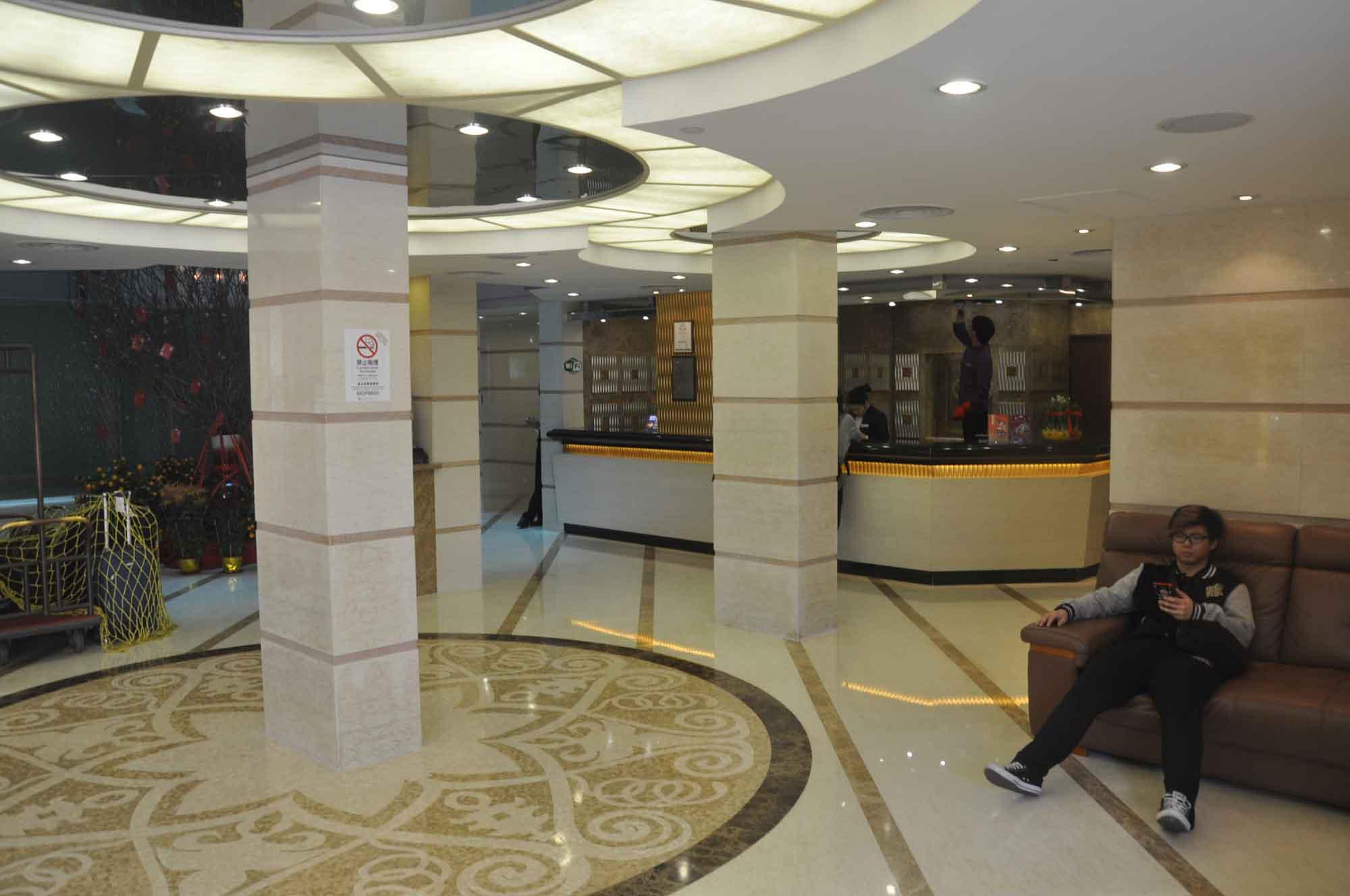 Guia Hotel lobby