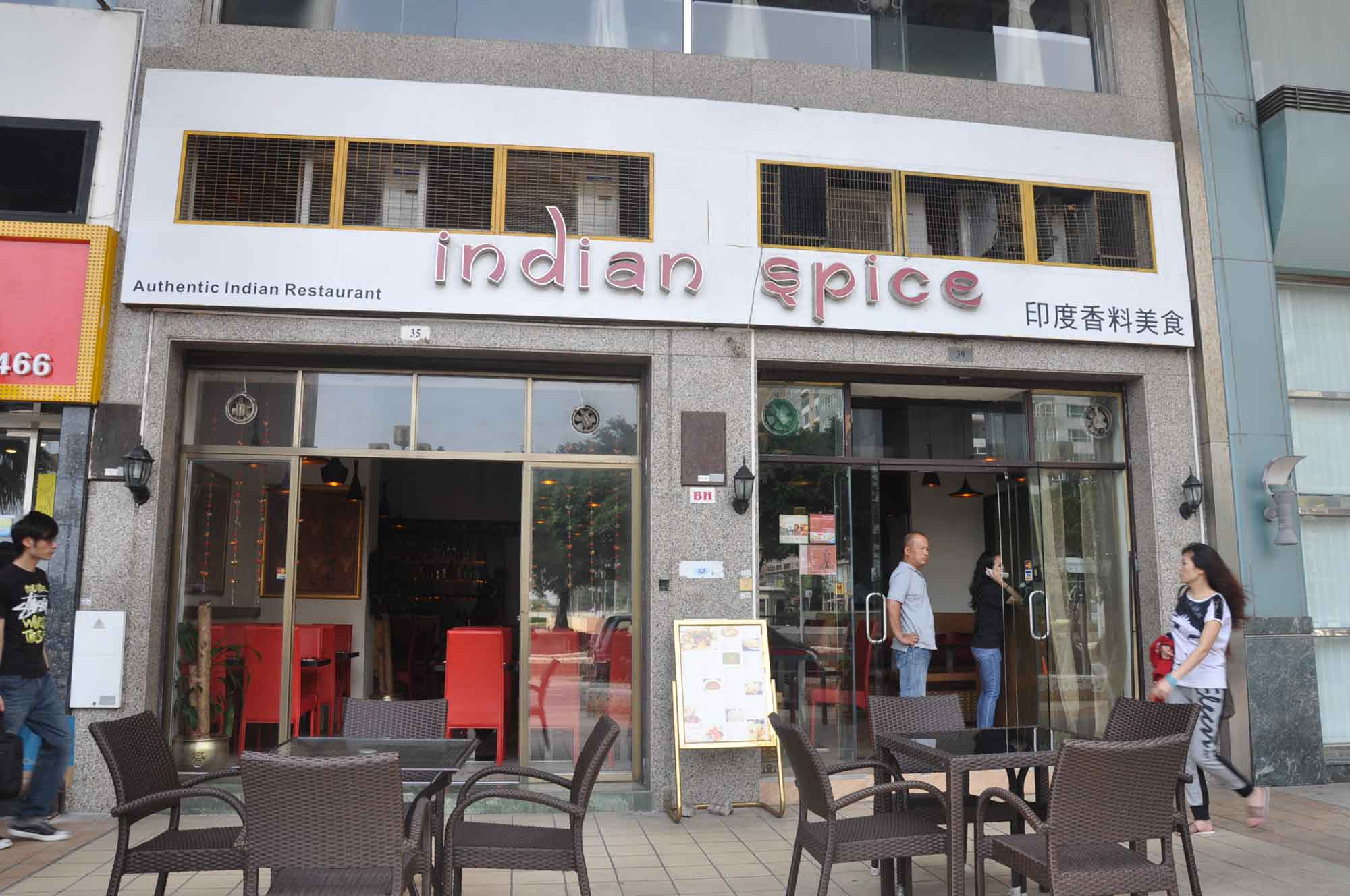 Indian Spice Macau exterior