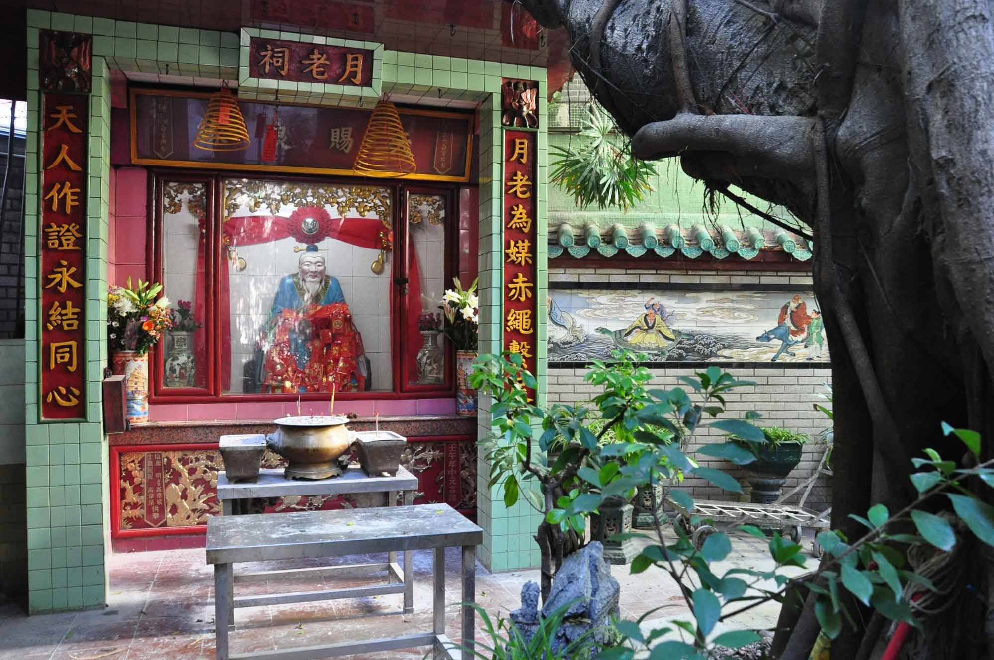 Temple of Bamboo Yue Lao