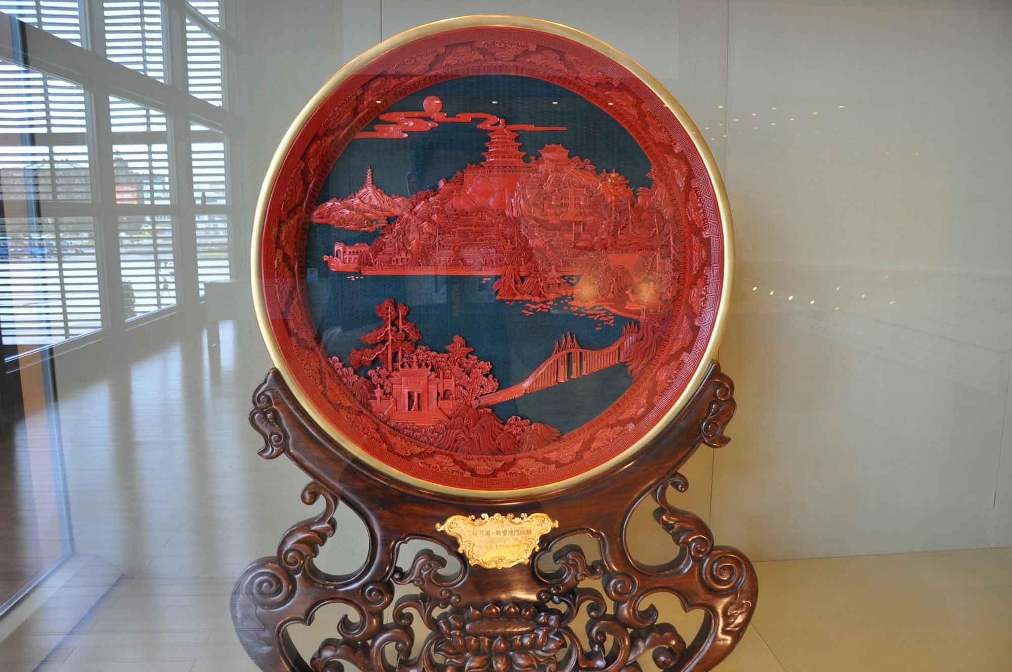 Handover Gifts Museum Macau Beijing lacquer plate